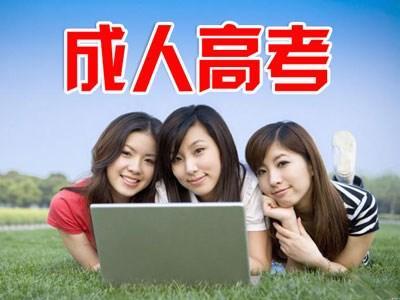 宁夏医科大学成人教育临床医学影像学专业报考简章